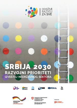 sdg publikacija cover