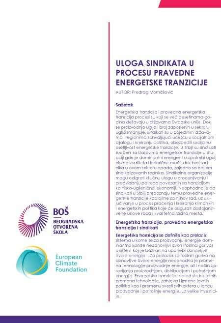 Uloga sindikata u procesu pravedne energetske tranzicije