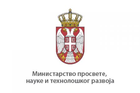 Užice and Kruševac School Administrations