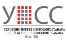 Udruženje slobodnih stanara i vlasnika privatnih zgrada